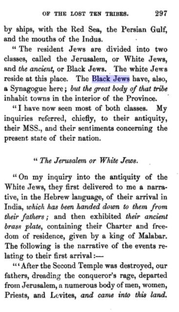 Black Jews of Malabar