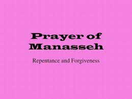 Prayer of Manasseh 1 (KJV)