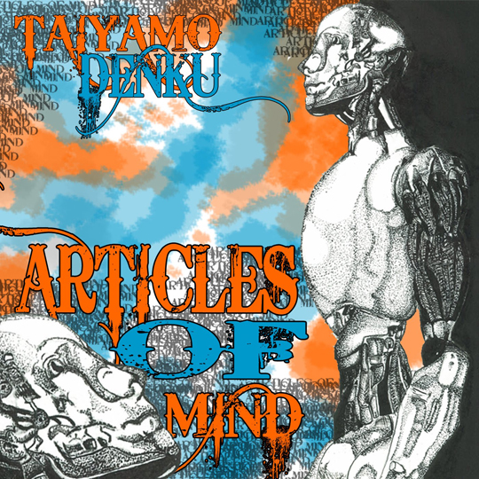Denku---Artcles-of-Mind