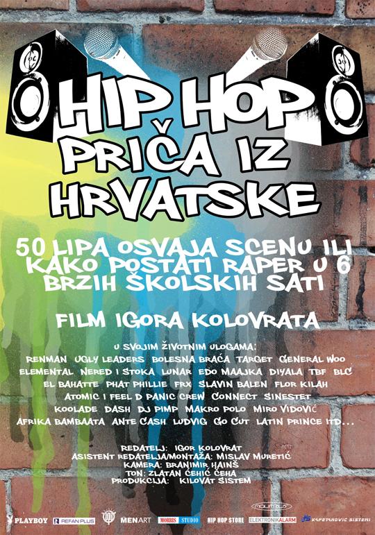 hip-hop-plakat
