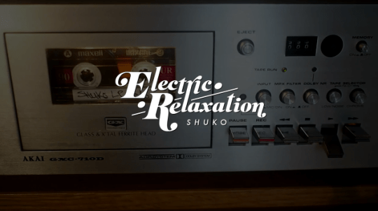 Shuko - Electric Relaxation (Album Snippet)