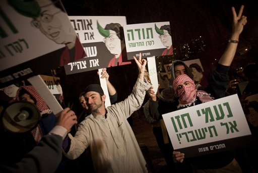 Palestinians-Silencing Opposition