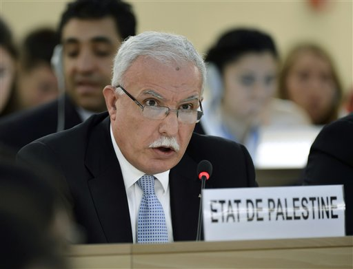 Switzerland UN Rights Gaza