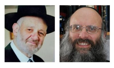 This undated combination of photos released by Israel's Ministry of Foreign Affairs shows Rabbi Avraham Shmuel Goldberg, left, and Rabbi Moshe Twersky. The two were among the four victims of an attack on a Jerusalem synagogue Tuesday, Nov. 18, 2014 by two Palestinians who were later killed in a shootout with the police. (AP Photo/Israel Ministry of Foreign Affairs)