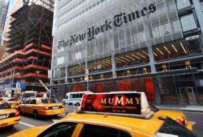 The New York Times building (AP Photo/Mark Lennihan)