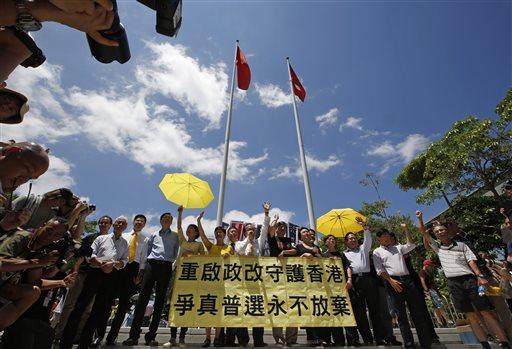 Hong Kong Democracy