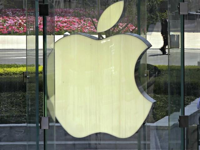 Apple-Gadget-Showcase-AP-640×480
