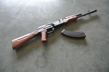 Goat Gun Ak-47 contents