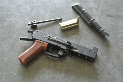 Goat Gun Ak-47 reciever pictures