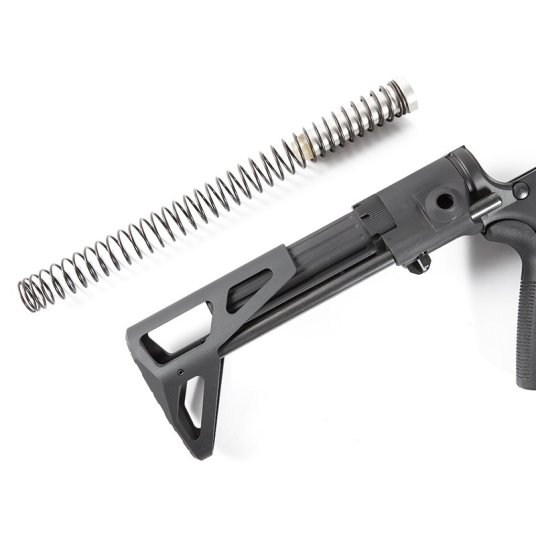 Maxim Defense Compact Carbine Stock
