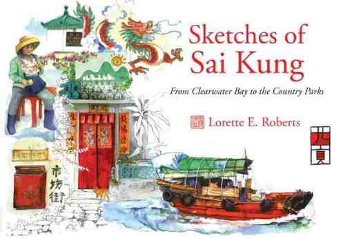 Sketches_of_Sai_Kung