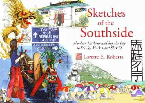 sketches_of_the_southside