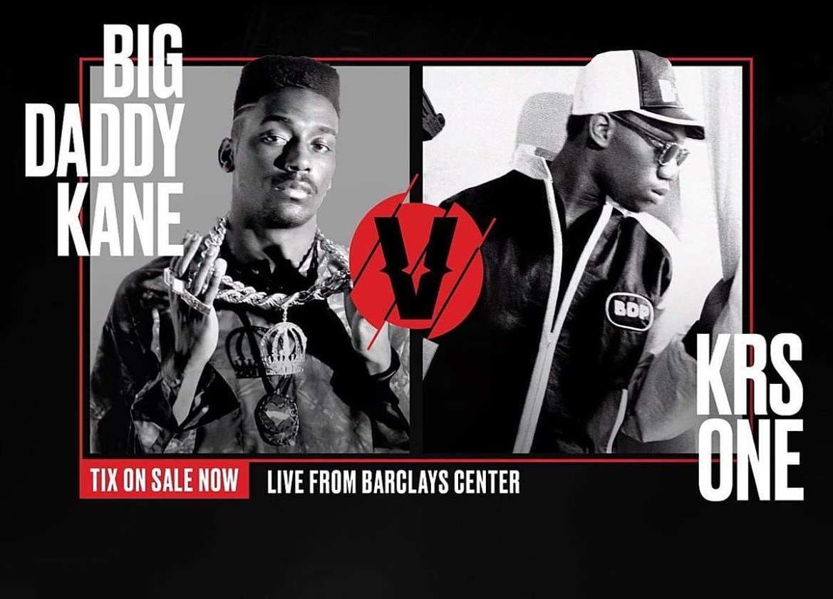 Video Extra #3 >>> Verzuz Big Daddy Kane Vs Krs One [Full Epic Performance!!]
