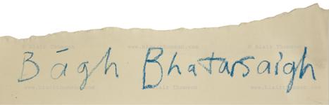 bagh bhatarsaigh