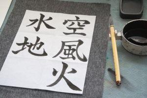Shodo - Japanese calligraphy