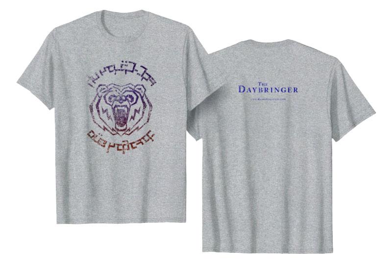 Gambarad T-shirt