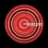 200px-elephant_shell.jpg