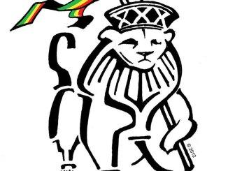 Iyah Music Logo