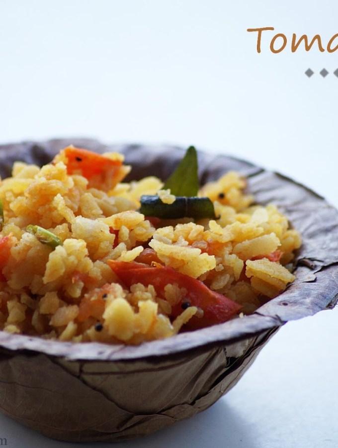 Tomato Atukula Upma Recipe – Tomato Poha Upma Recipe – Easy Breakfast Recipes
