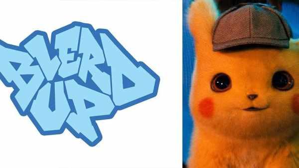 Blerd BlerdUp Detective Pikachu
