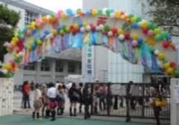 日本高校文化祭