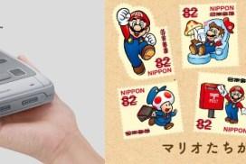 萬眾期待! 日本Nintendo推出最新迷你版遊戲機及Mario郵票