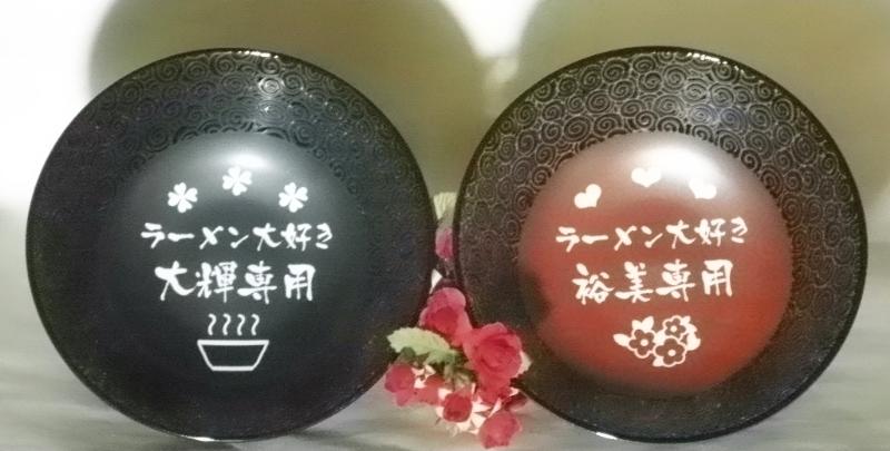 日本拉麵店:把謝意藏在碗中