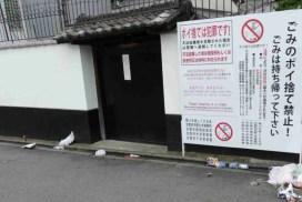 京都「亂拋垃圾等同犯罪!」告示版設置後 到底成效如何呢?