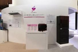 日本人工智能家電 最新科技集於一身!