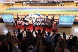 沖繩市民摺33萬隻紙鶴 長達兩個月籌備終破世界紀錄!