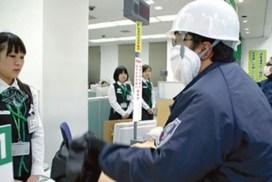 日本的金融機關遇到搶劫會這樣做? 真實案例解說!