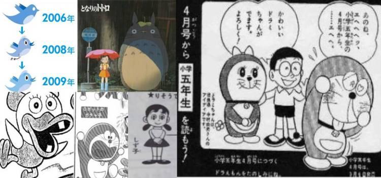 日本著名動畫的小知識