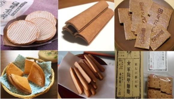 真是食物來的? 日本人推薦八大堅硬零食!