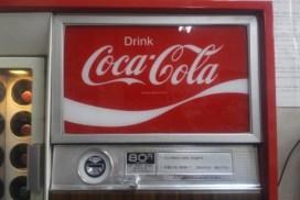 了解日本第一部冷凍飲品自動販賣機的操作方法!