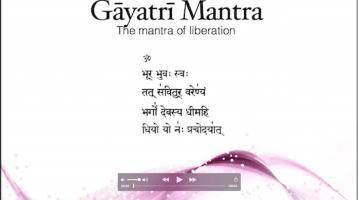 Gayatri mantra mini-course