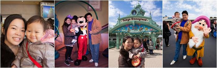 Bella, Japan Trip, Japan, Tokyo, ญี่ปุ่น, โตเกียว, landmark, ueno, touganeya, โรงแรมในญี่ปุ่น, โรงแรมในโตเกียว, jr pass, jr station, ameyoko, อาเมะโยโกะ, pantip, The Journey of B&L Family, ครอบครัว, ครอบครัวสุขสันต์, ท่องเที่ยว, พาลูกเที่ยว, รีวิว, เด็กเล็กขึ้นเครื่องบิน, เด็กเล็กเที่ยวต่างประเทศ, delta airlines, เดลต้า, สุวรรณภูมิ, นาริตะ, narita, skyliner, ติวเตอร์ตู่, ไม่ใช่กูรูแต่กูรู้, ของถูกในโตเกียว, คู่รัก, Honeymoon in Japan, มุมถ่ายรูปสวยๆ, จัดกระเป๋า, backpack, ของฝากญี่ปุ่น, ของที่ระลึก, Bljourney, b&L family, เที่ยวต่างประเทศ, เที่ยวญี่ปุ่นด้วยตัวเอง, พาลูกเที่ยว, สวรรค์บนดิน, disneyland, disney, ดิสนีย์แลนด์, มิกกี้เม้าส์, mickeymouse, tomorrow land, monster inc, เครื่องเล่น, สวนสนุก, พาเหรด, กู้ฟฟี่, parade, yokohoma sea paradise, yokohama hakkeijima, เพนกวิน, sea paradise, ramen museum, nisshin museum, บะหมี่ถ้วย, ราเมนมิวเซียม, minato minarai, yokohama, beluga, whale, ฉลามวาฬ, สัตว์น้ำ, yokohama hakkeijima sea paradise, aquarium, ฝูงปลา, โลมา, สิงโตทะเล, ที่เที่ยวญี่ปุ่น, tokyo station, วางแผนเที่ยวญี่ป่น, buzz lightyear, one man's dream show, ticket, disney ticket, ตั๋วดิสนีย์, พยากรณ์นักท่องเที่ยว, พยากรณ์อากาศ, fast pass, เจ้าหญิง, ปราสาท, ม้าหมุน, เที่ยวดิสนีย์แลนด์, โมลา โมล่า, mola mola, ocean sunfish, ปลาพระอาทิตย์
