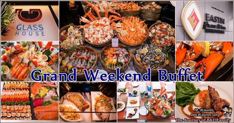 pasta station, ก้นครัว, ครอบครัว, บุฟเฟต์คุ้มๆ, ห้องอาหารสำหรับเด็ก, citibank, scb, กินข้าวกันมั้ย, กินอะไรดี, สิทธิพิเศษ บัตรเครดิต, blue crab, crab buffet, ปู, pantip, b&L family, Bella, Bljourney, Family, Review, The Journey of B&L Family, ครอบครัวสุขสันต์, คู่รัก, บทความครอบครัว, พันทิพ, พาลูกเที่ยว, รีวิว, ห้ามพลาด, อร่อย, buffet, คุ้มค่า, คุ้ม, ครบ, ไม่อั้น, ซีฟู้ด, seafood, ยกทะเล, ปัง, สุดคุ้ม, กุ้งแม่น้ำ ,กุ้ง, ฟองดูว์ , Eastin, sathorn, นั่ง bts , glasshouse, เชฟแมน, คุ้มสุด, สุดยอด, ปูทะเลสดๆ, The Glass House Eastin Grand Sathorn, เดอะกลาส เฮ้าส์ , โรงแรมอีสติน แกรนด์ สาทร กรุงเทพ , ไวน์บุฟเฟต์, ไวน์, กสิกร , กรุงศรี , กรุงเทพ , UOB , KTC , Citi Bank, The Glass House, ฟัวกราส์ , มื้อพิเศษ, ไทยเที่ยวไทย, โปรโมชั่น The Glass House Eastin Grand Sathorn, Grand Weekend Buffet