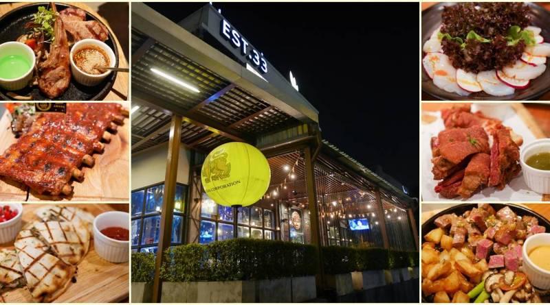 b&L family, Bangkok,Bella, Bljourney, BUFFET,Family, pantip, Review,The Journey of B&L Family, Travel, กระเตงลูกเที่ยว , ,มื้อพิเศษ, รีวิวร้านอาหาร, หม่าม้าเล้ง ,ห้ามพลาด ,อร่อย , เบลล่า ,เลี้ยงลูกนอกบ้าน, แม่และเด็ก , pantip , kitchen ,เมนูเด็ด , ของหวาน , คาเฟ่ , Cafe , อร่อย ,ทิพ ,พาลูกเที่ยว , อาหาร ,est , est.33 , the nine , beer , snowy, copper , singha , เอส33 , เบียร์ , มื้อเย็น , พระรามเก้า , เดอะไนน์ , อาหารอร่อย , บรรยากาศดี , ไม่แพง , เบียร์ผลไม้ , est33 , สิงห์