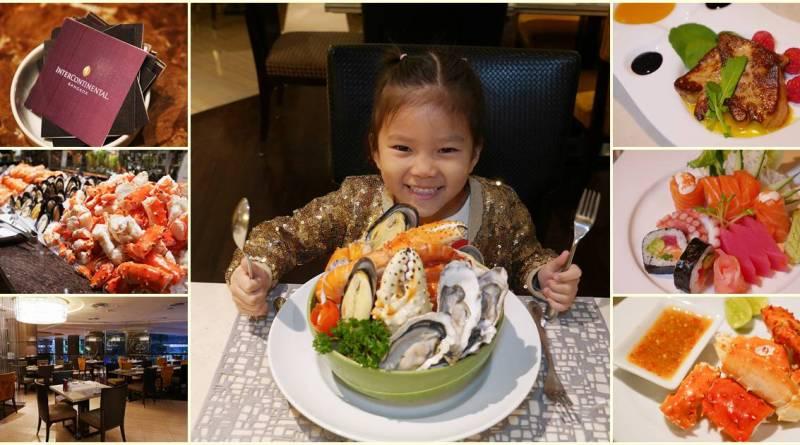 b&L family, Bangkok,Bella, Bljourney, BUFFET,Family, pantip, Review,The Journey of B&L Family, Travel, กระเตงลูกเที่ยว , ,มื้อพิเศษ, รีวิวร้านอาหาร, หม่าม้าเล้ง ,ห้ามพลาด ,อร่อย , เบลล่า ,เลี้ยงลูกนอกบ้าน, แม่และเด็ก , pantip , kitchen ,เมนูเด็ด , ของหวาน , คาเฟ่ , Cafe , อร่อย ,ทิพ ,พาลูกเที่ยว , อาหาร , , อาหารทะเล , ส่วนลด , ครอบครัวสุขสันต์, บุฟเฟ่ต์ ,พันทิป , espresso , intercon , intercontinental , Sunday brunch , dinner, ฟัวกราส์ , ปูหิมะ , กุ้งแม่น้ำ , ซีฟู้ด , อินเตอร์คอน , เอสเปรซโซ่ , อาหารจีน , อาหารญี่ปุ่น , ซูชิ , พรีเมียม , premium