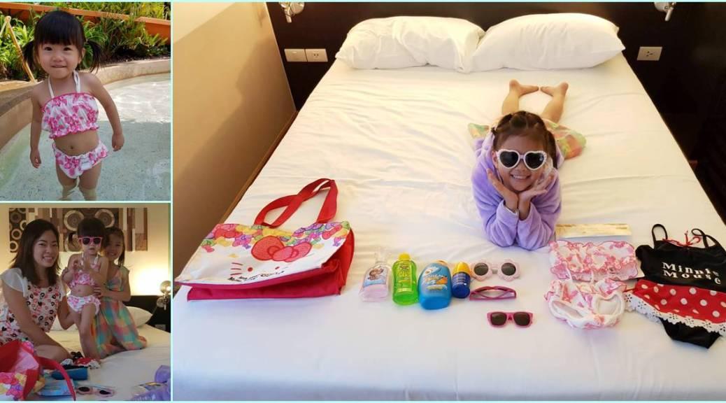 b&L family, Bangkok,Bella, Bljourney, ,Family, pantip, Review,The Journey of B&L Family, Travel, กระเตงลูกเที่ยว , เลี้ยงลูกนอกบ้าน, แม่และเด็ก , pantip ,พาลูกเที่ยว , ทะเล , จัดกระเป๋า , ว่ายน้ำ , นิชิกิ , nishiki , Beach Bag , แพมเพิร์สว่ายน้ำ , ชุดว่ายน้ำสำหรับเด็ก, กางเกงผ้าอ้อมว่ายน้ำซักได้ , กางเกงผ้าอ้อม, เรียนว่ายน้ำ , เที่ยวทะเล , หัวหิน , พัทยา , ของใช้เด็ก , ของใช้เด็กอ่อน , พาลูกเที่ยว , เพิสว่ายน้ำ