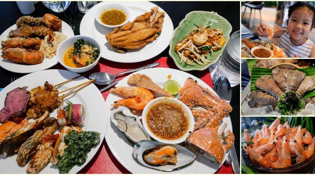Bangkok , review , buffet , family , parenting , parent , family brunch , Saturday , , Bella, Bljourney, Family, pantip, landmark, Review, ก้นครัว, ครอบครัว, Travel, ครอบครัวสุขสันต์, คู่รัก, ท่องเที่ยว, พันทิพ, พาลูกเที่ยว, มุมถ่ายรูปสวยๆ, รีวิว, เที่ยวแบบครอบครัว, เลี้ยงลูกนอกบ้าน, blueplanet, ชานเรือน , โรงแรมแม่น้ำ , menam riverside , the terrace , @72 , seafood , ,ซีฟู้ด , อาหารทะเล , เจริญกรุง ,เอเชียทีค , asiatique