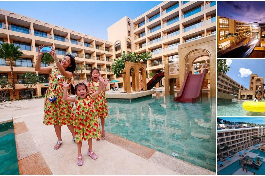 pamookkoo , phuket , pamookkoo resort , ประมุกโก้ , family hotel , review , รีวิว , ที่พักภูเก็ต , ที่พักสำหรับครอบครัว , พาลูกเที่ยว , ภูเก็ต , ที่พักเปิดใหม่ , สายครอบครัว , พาลูกเที่ยวดะ , ครอบครัวสุขสันต์ , รักใครให้พาไปเที่ยว , 2madames , กินเที่ยวภูเก็ต , รีวิวภูเก็ต , หาดกะตะ , โรงแรม , สวนน้ำ , blue tree , kid club , ห้อง family , parenting , family , ครอบครัว , พาลูกเที่ยว , กระเตงลูกเที่ยว , เที่ยวภูเก็ต , ร้านเด็ดภูเก็ต , สถานที่ท่องเที่ยว , ชายหาด