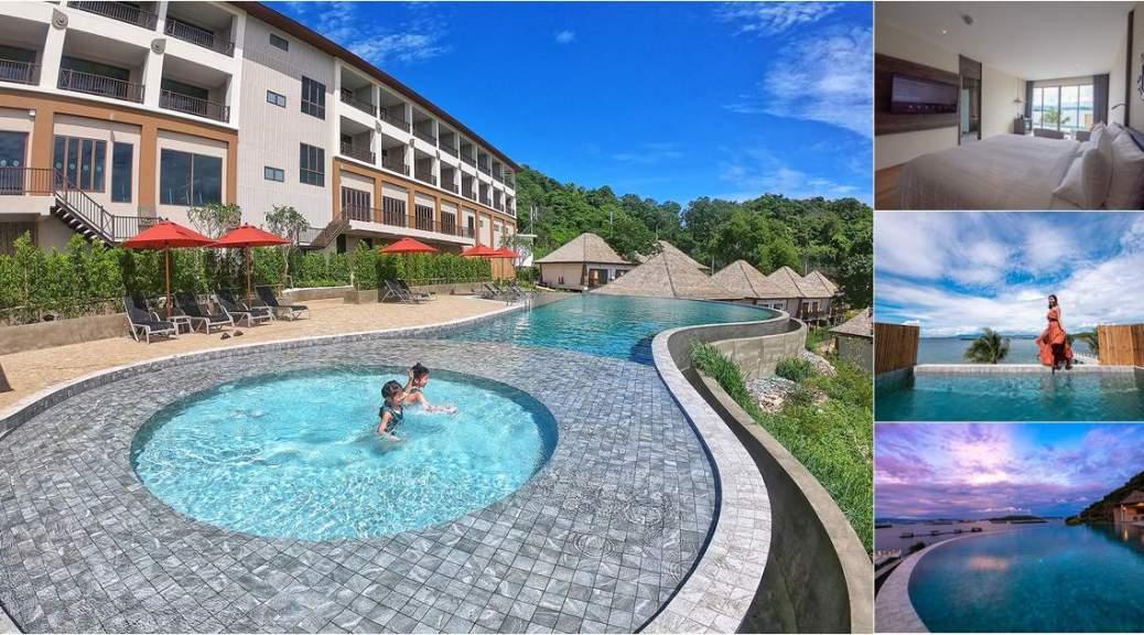 Novotel Marina , Novotel Marina Sriracha & Koh Si Chang , bljourney , sriracha , ที่พัก , เกาะสีชัง , ศรีราชา , โรงแรม , สีชัง , blueplanet , review, hotel , pattaya ,รีวิว , ที่พักสำหรับครอบครัว , เที่ยวเกาะ