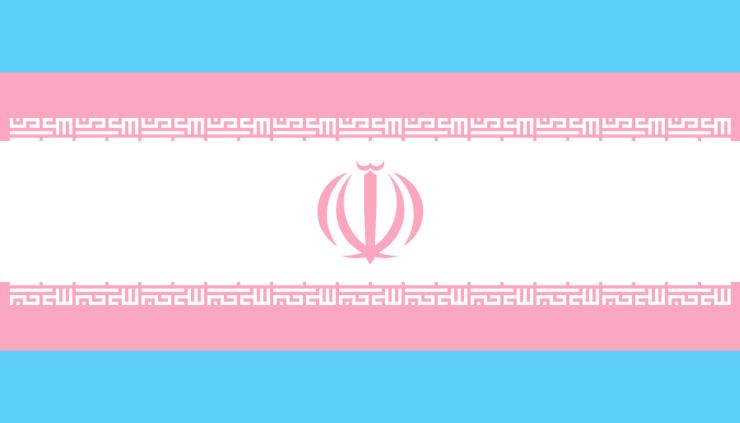 Transexuality Iran