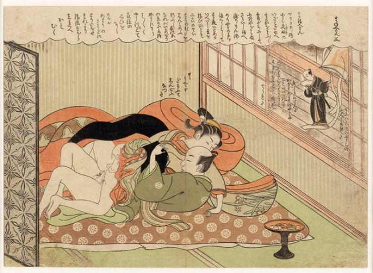 samurai omosessuali