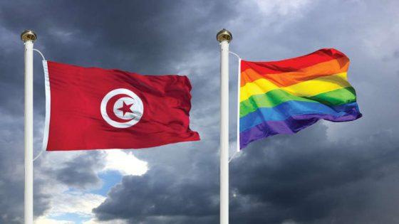 tunisia lgbt