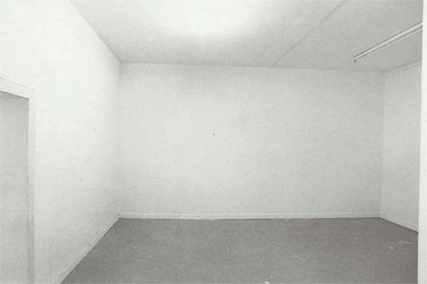 Gregor Schneider - Ausstellung Impulse 17 - Galerie Loehrl