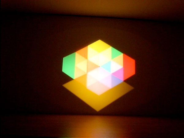 colour-projections-at-the-dma---olafur-eliasson