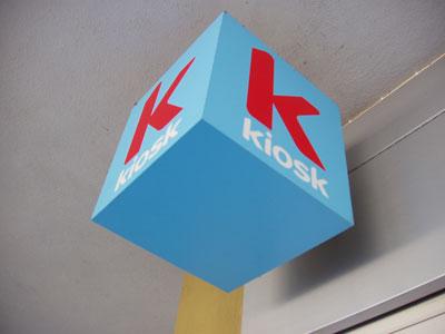 kiosk-Block.jpg
