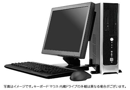 un pc -  Technologie - Informatique -